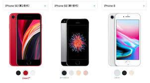 新「iPhone SE」は何が変わった? 旧SEやiPhone 8とスペックを比較する ...
