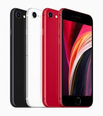 """新型「iPhone SE」発表 見た目は""""8""""、頭脳は""""11"""" 4万4800円から ..."""